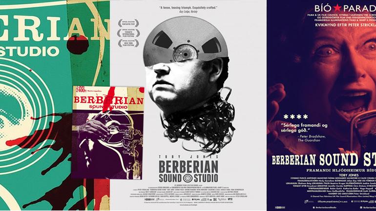 joaochao back alley film series berberian sound studio